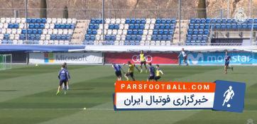 تمرینات رئال مادرید برای آمادگی جدال با رئال بتیس