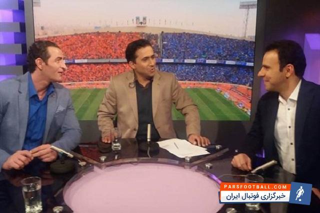 تصویری از داوود عابدی در کنار همسرش | خبرگزاری فوتبال ایران
