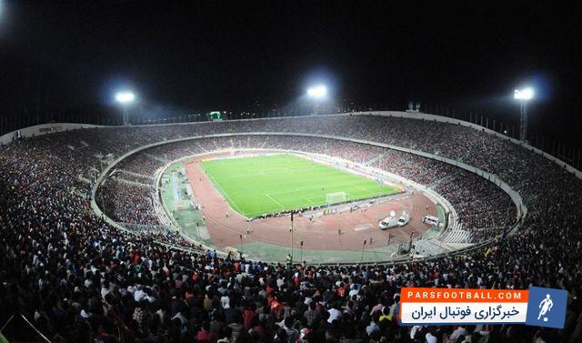 ورزشگاه آزادی نظاره گر استقبال عظیم هواداران ایرانی در مصاف ایران و چین