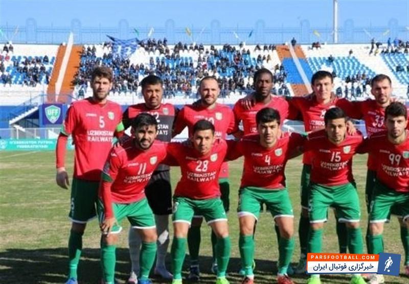 کاروان تیم لکوموتیو ازبکستان عازم تهران شد | خبرگزاری فوتبال ایران