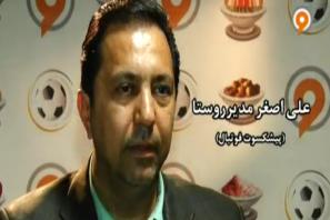 علی اصغر مدیرروستا