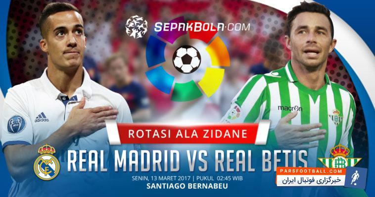 پیش نمایش دیدار رئال مادرید در برابر رئال بتیس لالیگا اسپانیا ؛ پارس فوتبال اولین خبر گزاری فوتبال ایران
