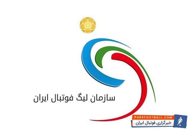 سازمان لیگ برتر - فدراسیون فوتبال - مهدی تاج