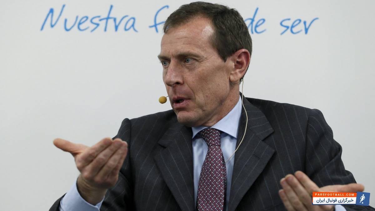 امیلیو بوتراگنیو