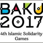 بازیهای کشورهای اسلامی