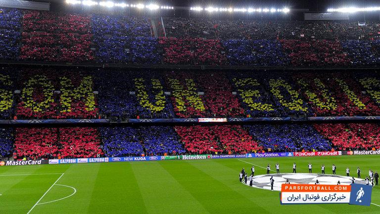 کلیپ خلاصه بازی تیم های بارسلونا و یوونتوس از بازی های دور یک چهارم نهای لیگ قهرمانان اروپا 30 فروردین 96