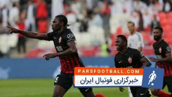 گل اول تیم فوتبال الاهلی امارات به استقلال تهران