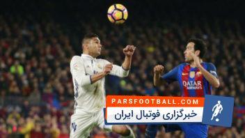 عملکرد کاسیمیرو بازیکن رئال مادرید در دیدار برابر بارسلونا