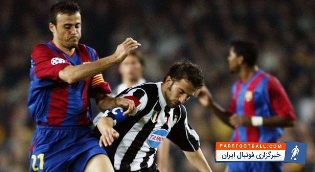 نوستالژی ؛ خلاصه بازی یوونتوس 1-1 بارسلونا لیگ قهرمانان فصل 2002/2003