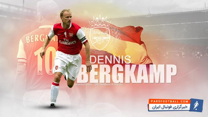 گل زیبای دنیس برگکمپ به عنوان بهترین گل تاریخ لیگ برتر انتخاب شد
