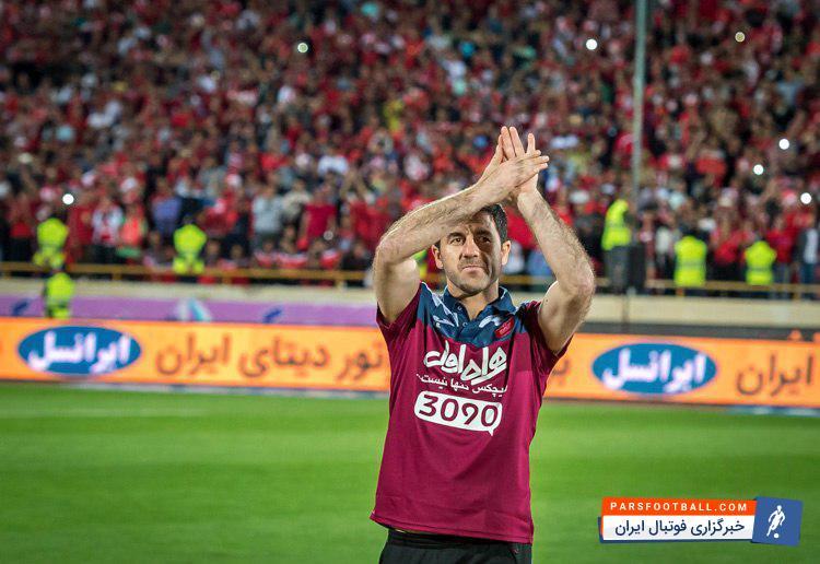 کریم باقری : کار هواداران درست نبود ؛ واکنش کریم باقری به شعار هواداران علیه بازیکنان