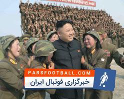 رزمی کاران کره شمالی