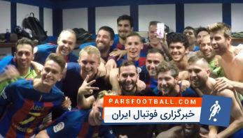 جشن بازیکنان بارسلونا در رختکن بعد از پیروزی در ال کلاسیکو