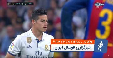 عملکرد خامس بازیکن رئال مادرید در دیدار برابر بارسلونا