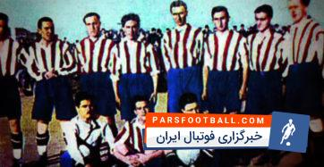 کلیپ باشگاه اتلتیکومادرید به خاطر 114 سالگی این باشگاه