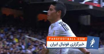 اولین گل خامس برای رئال مادرید در برابر لاکرونیا 2014/2015
