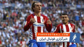 خلاصه بازی لاس پالماس مقابل اتلتیکو مادرید
