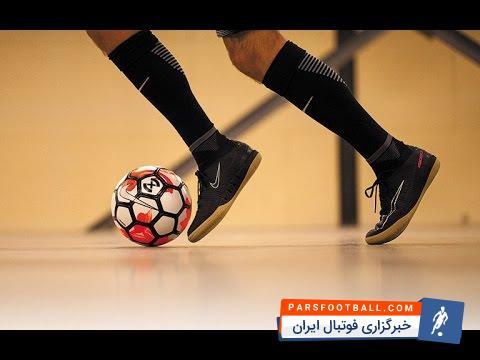 برترین و تماشایی ترین تکنیک های فوتسال ؛ پارس فوتبال اولین خبرگزاری فوتبال ایران