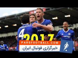 91 گل تیم چلسی تا کنون در فصل 2016/2017