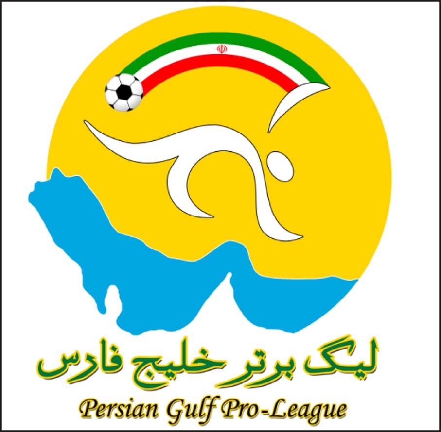 پیروزی تراکتورسازی و سپاهان در هفته 27 لیگ برتر فوتبال ایران ، جام خلیج فارس