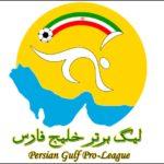 مسابقات فوتبال باشگاه های برتر ایران