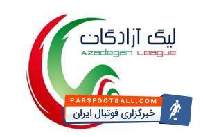 لیگ آزادگان - تیم فوتبال گل گهر