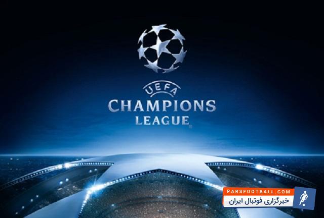 لیگ قهرمانان اروپا ؛ مرحله نیمه نهایی لیگ قهرمانان اروپا جمعه قرعه کشی میشود