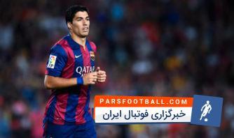 عملکرد سوارز بازیکن بارسلونا در دیدار برابر رئال مادرید