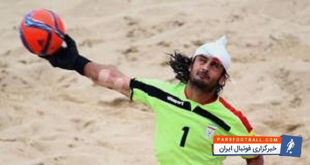 پیمان حسینی: میخواهیم جزو 4 تیم برتر جهان شویم | خبرگزاری فوتبال ایران
