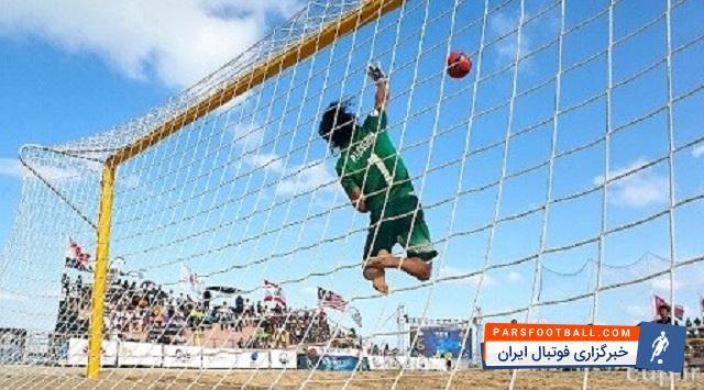 پیمان حسینی ؛ جایزه بهترین دروازهبان و زیباترین گل، به پیمان حسینی رسید ؛ پارس فوتبال