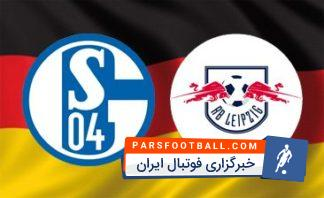 خلاصه بازی شالکه 1-1 لایپزیگ بوندس لیگا آلمان