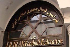 مصوبه جدید فدراسیون فوتبال و حل معضل تیم های بدهکار