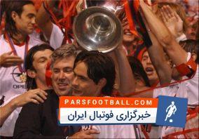 پیروزی میلان در فینال لیگ قهرمانان اروپا مقابل لیورپول