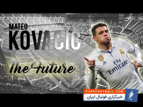 مهارت های تماشایی کواچیچ بازیکن رئال مادرید 2017 ؛ پارس فوتبال اولین خبرگزاری فوتبال ایران