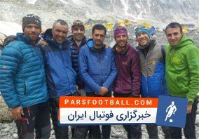 عظیم قیچی ساز ، کوهنورد ایرانی