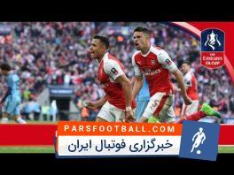 مسیر آرسنال تا فینال جام حذفی انگلیس