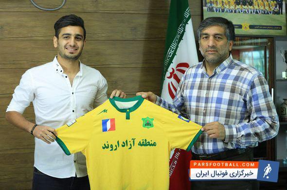 حسین بغلانی