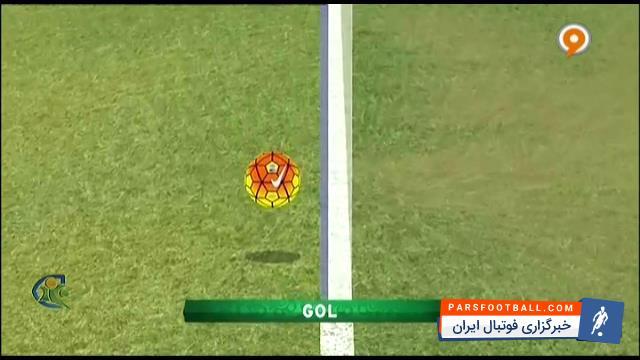 کلیپی جالب از تکنولوژی خط دروازه در برنامه فوتبال 120 شبکه ورزش 4 خرداد 96