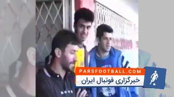 اسطوره های تیم فوتبال استقلال تهران همچون ناصر حجازی و