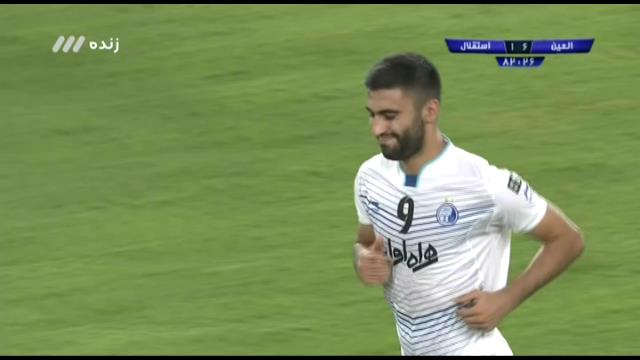 تصویری از واکنش AFC به شکست سنگین استقلال تهران مقابل العین امارات ؛ پارس فوتبال