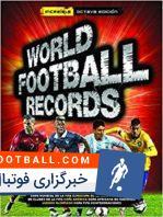 15 رکورد فوتبال جهان که به سادگی شکسته نمی شوند