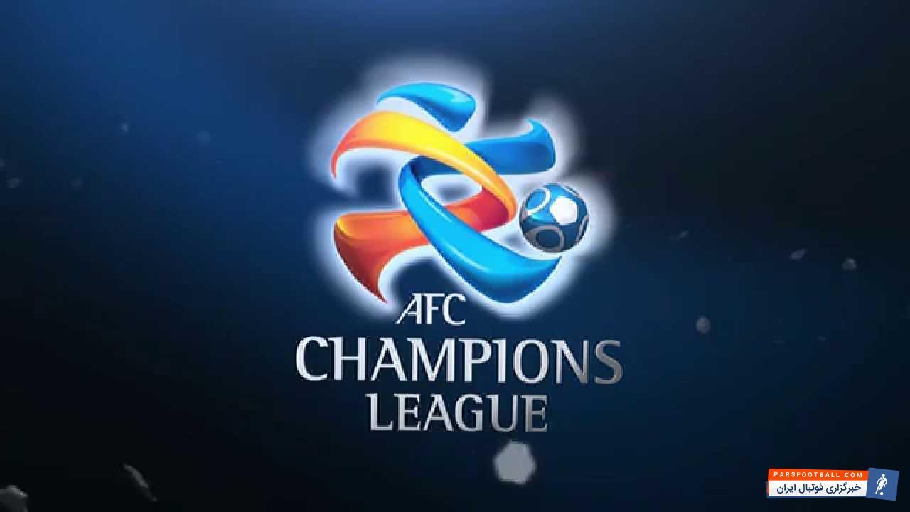 لیگ قهرمانان آسیا کارشناسی داوری بازی پرسپولیس - الاهلی در یک چهارم نهایی