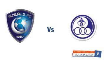 بازی الهلال و استقلال خوزستان