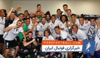 همه واکنش های بازیکنان رئال مادرید بعد از قهرمانی