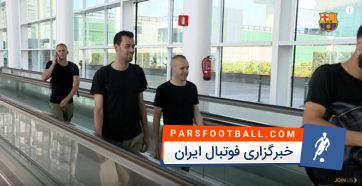 سفر کاروان بارسلونا به مادرید