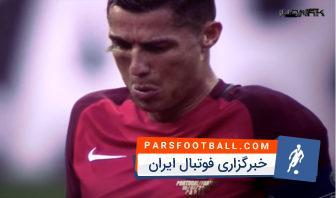 اشک های رونالدو در فینال یورو 2016