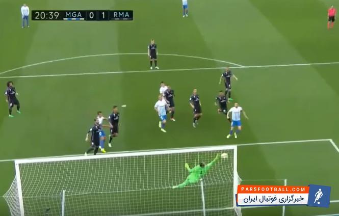 سیو دیدنی ناواس دروازه بان رئال مادرید در برابر مالاگا؛ پارس فوتبال اولین خبرگزاری فوتبال ایران