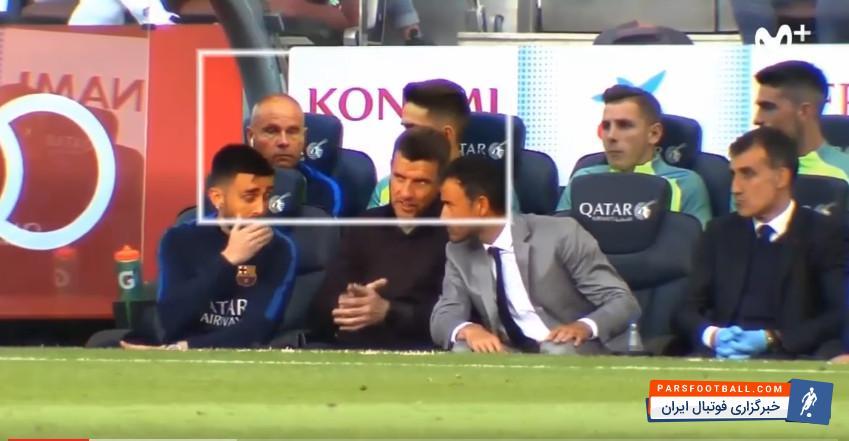 واکنش نیمکت بارسلونا در پی اطلاع از گلزنی رونالدو؛ پارس فوتبال اولین خبرگزاری فوتبال ایران