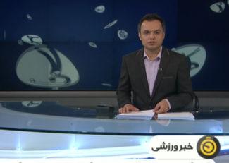 اخبار ورزشی شبکه 3