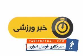 اخبار ورزشی شبکه سه 19:15